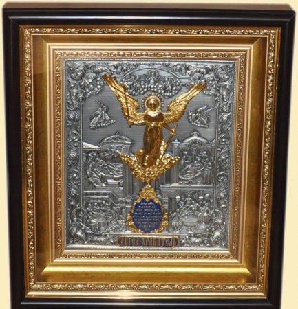№24 - Ангел Хранитель